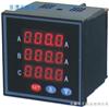ZPM610DAFZPM610DAF三相电流表