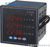RG194E-2S4RG194E-2S4多功能电力仪表