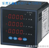 RG194E-9S4GRG194E-9S4G多功能电力仪表
