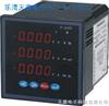 PD384E-9S9PD384E-9S9多功能电力仪表