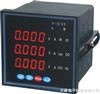 PD384Z-3S4PD384Z-3S4多功能电力仪表