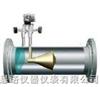 WLZ液压油V锥流量计/上海