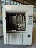 SN-900水冷型氙灯老○化试验箱,氙灯老化试验箱