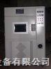 SN-500风冷氙弧灯老化试验箱