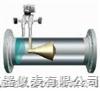 WLZ高压天然气流量计/V锥流量计