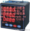 ACR800EACR800E多功能表