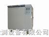 HUS-400防锈油脂试验箱