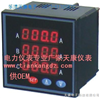 QP451QP451三相电流表
