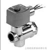 8025B219ASCO不锈钢电磁阀,阿斯卡ASCO电磁阀