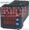 SL194Q-9X1SL194Q-9X1无功功率表