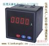 PA998I-DX1PA998I-DX1直流电流表