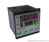 DZX-S1W1-B(TH)温湿度控制器