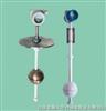 DH-UQK-1/B系列浮球液位变送器