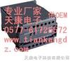 HKX-4P4HKX-4P4功率變送器