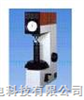 HR-150A型HR-150A型洛氏硬度计