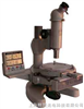 15JE数显测量显微镜15JE
