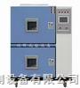 WDCJ-340冷热冲击试验箱