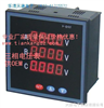 BZK312-A-U-96-X40 BZK312-A-U-96-X40三相電壓表
