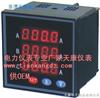 BZK312-A-I-48-X44BZK312-A-I-48-X44三相電流表