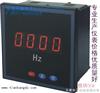 16S1-H16S1-H頻率表