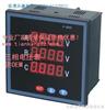 YH6302YH6302三相交流電壓表