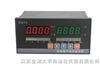 DH-XMTA-1000系列智能PlD调节器