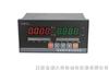 DH-XMTA-9000智能双输入显示调节仪