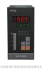 DH—XDFD/Q系列智能手操器
