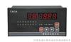 DH-XMDA-9000系列智能多点巡回显示调节仪