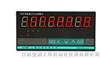 DH-XSG系列智能数字闪光报警器