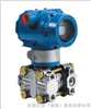 3351AP3351AP型绝对压力变送器