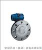 3351LT3351LT型法兰式液位变送器
