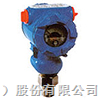 DX133DX133压力变送器