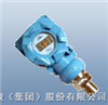 BP801BP801压力变送器