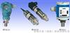WP401WP401型扩散硅压力变送器