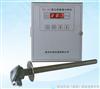 ZO-503ZO-503型氧化锆烟气氧量分析仪