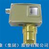 D520/7DDD520/7DD防爆型差压控制器