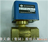 LKB-03流量控制器
