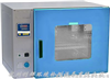 台式DHG-9070A电热恒温鼓风干燥箱