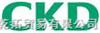-CKD流量传感器,CKD传感器,日本CKD