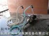 简单手持式溅水试验装置/可满足IPX5IPX6试验