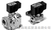 VXD2130-04-4D日本SMC先導式2通電磁閥,VXD2130-04-4D