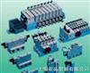 4KB219-00-DC24V/ZCKD直动式二位三通电磁阀,CKD两位三通电磁阀