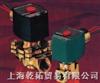 SCG551A001MS24VDCASCO防爆電磁閥,美國ASCO電磁閥,阿斯卡電磁閥