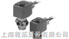 54292010-220vac进口ASCO手动复位电磁阀,ASCO复位电磁阀