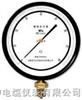 YB-201、251精密压力表