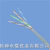 SFTP六类4对数据电缆