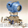 安徽天康3051H高温型压力变送器