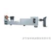 LK-5光谱仪 便携式看谱镜