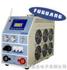 IDCE-2205CT蓄电池放电容量测试仪|福建厂家